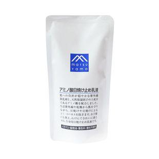 M-mark アミノ酸日焼け止め 乳液 【詰替用】 60ml SPF20 PA++ の画像 0