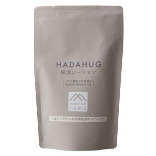 HADAHUG 保湿ローション 詰替用 230ml の画像 0