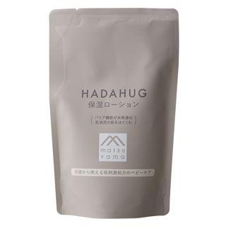 HADAHUG 保湿ローション 詰替用 230mlの画像
