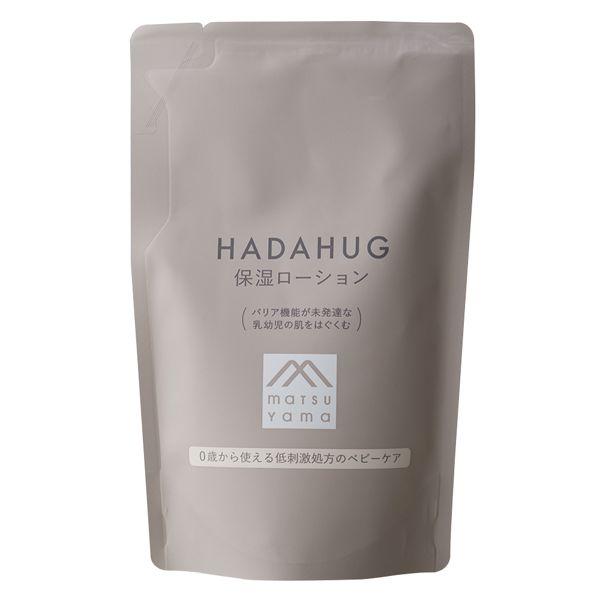 HADAHUGの保湿ローション 詰替用 230mlに関する画像1