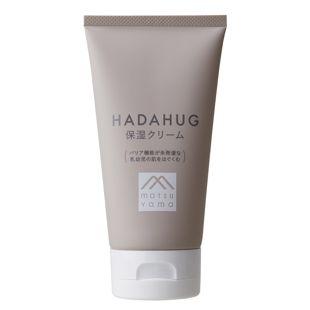HADAHUG 保湿クリーム 150g の画像 0