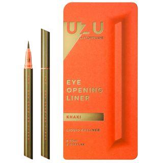 UZU BY FLOWFUSHI アイオープニングライナー カーキ 0.55mlの画像
