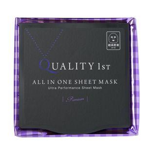 クオリティファースト オールインワンシートマスク プレミアムEX 20枚 の画像 0