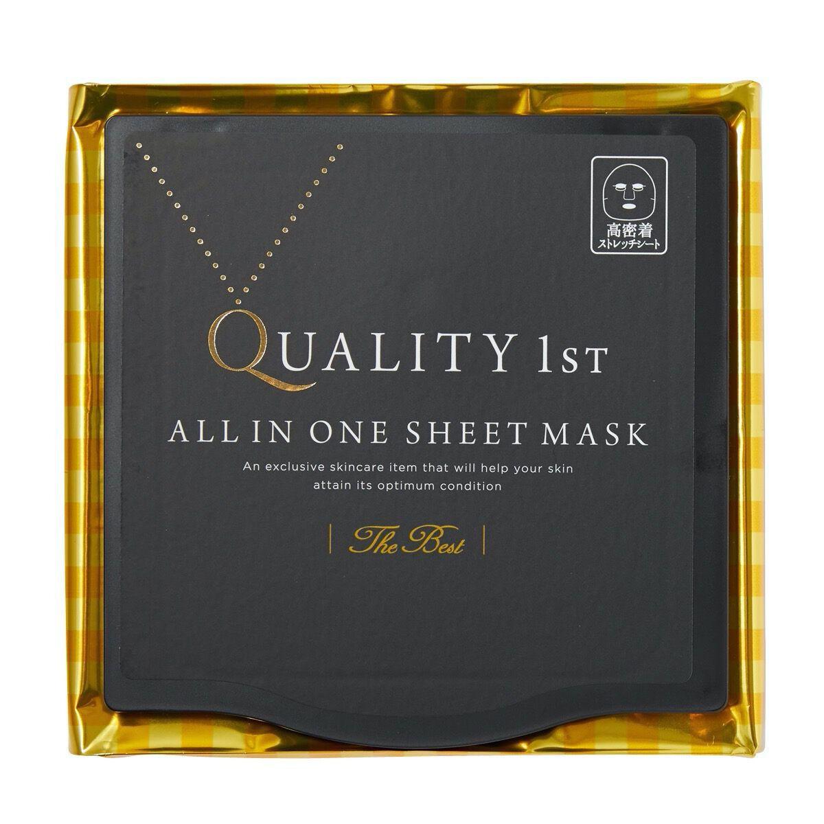 クオリティファースト QUALITY 1ST オールインワンシートマスク ザ・ベストEX 20枚入のバリエーション10