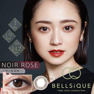 BELLSiQUE ベルシーク ワンデー UV 10枚/箱 (度なし) ノワールロゼ の画像 0