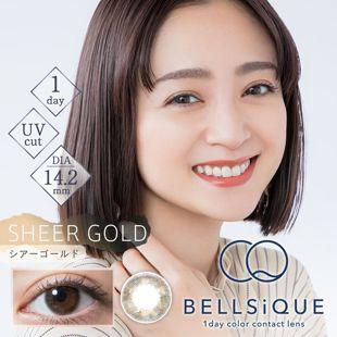 BELLSiQUE ベルシーク ワンデー UV 10枚/箱 (度なし) シアーゴールド の画像 0