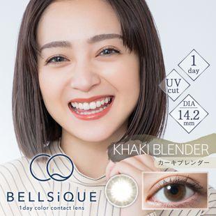 BELLSiQUE ベルシーク ワンデー UV 10枚/箱 (度なし) カーキブレンダー の画像 0