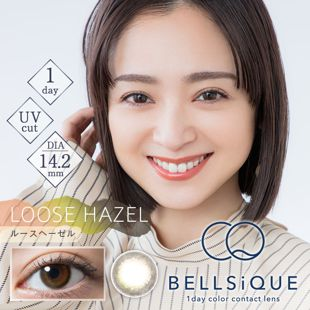 BELLSiQUE ベルシーク ワンデー UV 10枚/箱 (度なし) ルースヘーゼル の画像 0