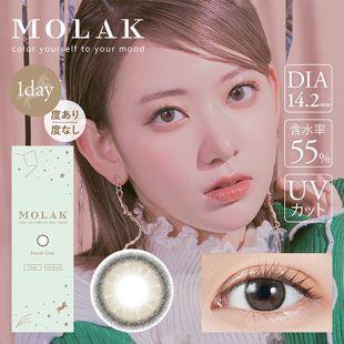 MOLAK MOLAK ワンデー UV  10枚/箱 (度なし) ダズルグレー の画像 0