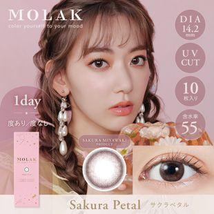 MOLAK MOLAK ワンデー UV  10枚/箱 (度なし) サクラペタル の画像 0