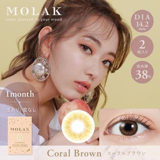 MOLAK MOLAK マンスリー 2枚/箱(度なし) コーラルブラウンの画像