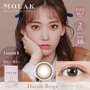 MOLAK MOLAK マンスリー 2枚/箱(度なし) ダズルベージュ の画像 0