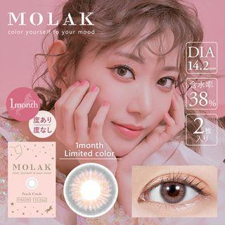 MOLAK MOLAK マンスリー 2枚/箱(度なし) ピーチクラッシュの画像