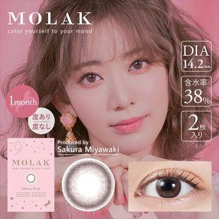 MOLAK MOLAK マンスリー 2枚/箱(度なし) サクラペタル の画像 0