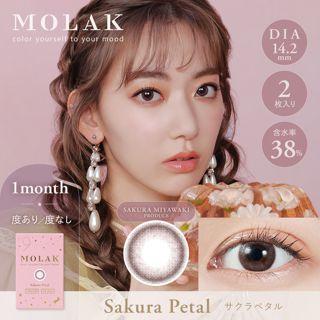 MOLAK MOLAK マンスリー 2枚/箱(度なし) サクラペタルの画像