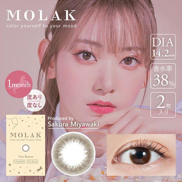 MOLAKのMOLAK マンスリー 2枚/箱(度なし) ティントブラウンに関する画像1