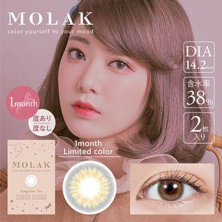 MOLAK MOLAK マンスリー 2枚/箱(度なし) タンジェリンティーの画像