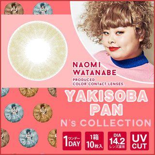 エヌズコレクション N's COLLECTION ワンデー UV 10枚/箱 (度なし) やきそばパンの画像
