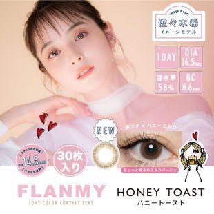 フランミー フランミー ワンデー 30枚/箱 (度なし) ハニートースト の画像 0