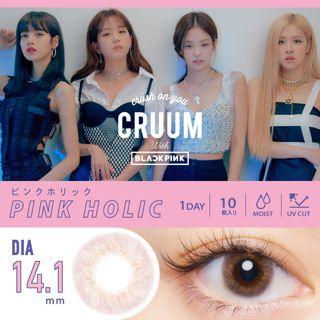 CRUUM クルーム ワンデー 10枚/箱(度なし) #141 ピンクホリックの画像
