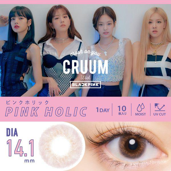 CRUUMのクルーム ワンデー 10枚/箱(度なし) ピンクホリックに関する画像1