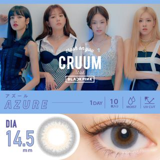 CRUUM クルーム ワンデー 10枚/箱(度なし) アズールの画像