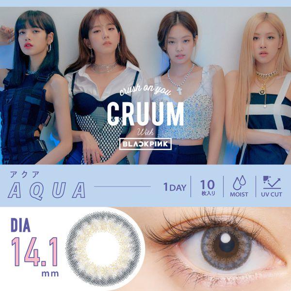 CRUUMのクルーム ワンデー 10枚/箱(度なし) アクアに関する画像1