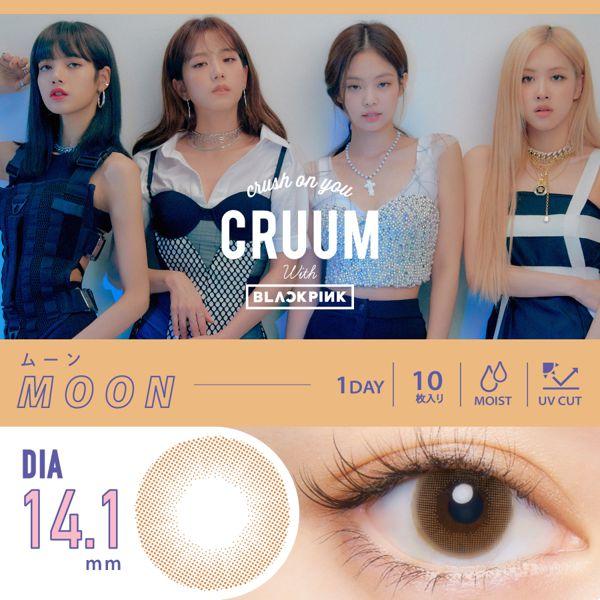 CRUUMのクルーム ワンデー 10枚/箱(度なし) ムーンに関する画像1
