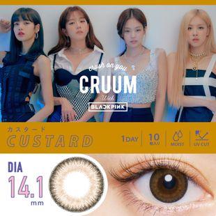 CRUUM クルーム ワンデー 10枚/箱(度なし) カスタード の画像 0