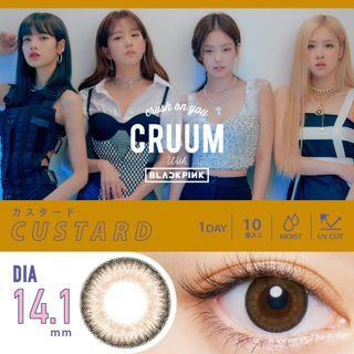 CRUUM クルーム ワンデー 10枚/箱 (度なし) #141 カスタードの画像