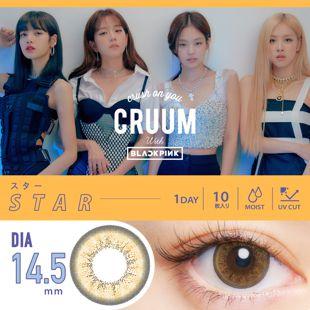 CRUUM クルーム ワンデー 10枚/箱(度なし) スター の画像 0