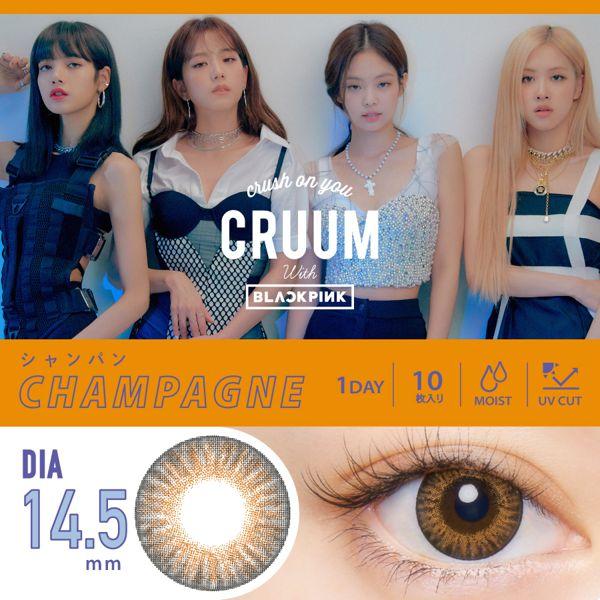 CRUUMのクルーム ワンデー 10枚/箱(度なし) シャンパンに関する画像1