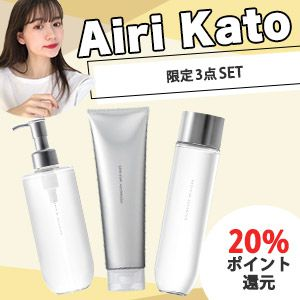 デリズムアドバンスト 【20%還元】Airi Kato 限定SET ~ 3点セット ~の画像