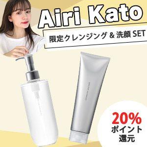 デリズムアドバンスト 【20%還元】Airi Kato 限定SET ~ クレンジング&洗顔セット ~の画像