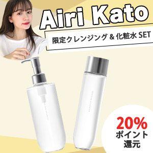 デリズムアドバンストの【20%還元】Airi Kato 限定SET ~ クレンジング&化粧水セット ~に関する画像 1