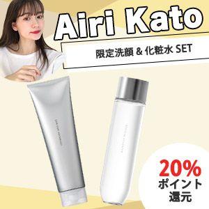 デリズムアドバンスト 【20%還元】Airi Kato 限定SET ~ 洗顔&化粧水セット ~の画像