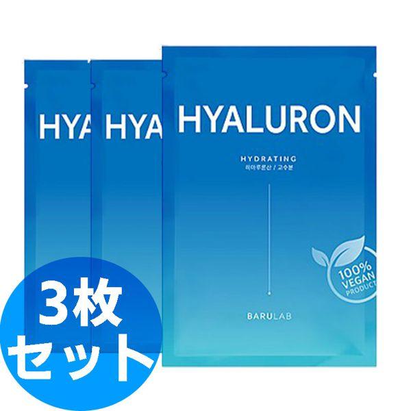 バルラボのザビーガンマスク HYALURON 23g×3枚に関する画像1
