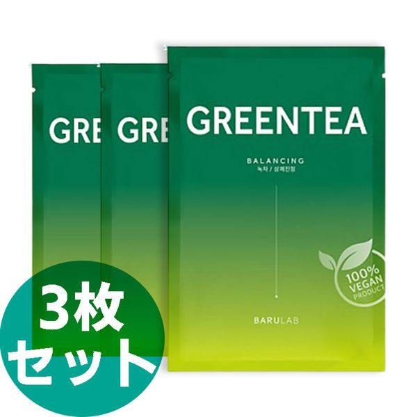 バルラボのザビーガンマスク GREENTEA 23g×3枚に関する画像1