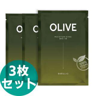 バルラボ ザビーガンマスク OLIVE 23g×3枚の画像