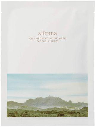 シトラナ シカグロウ モイスチャーマスク 4(25ml×4)枚の画像
