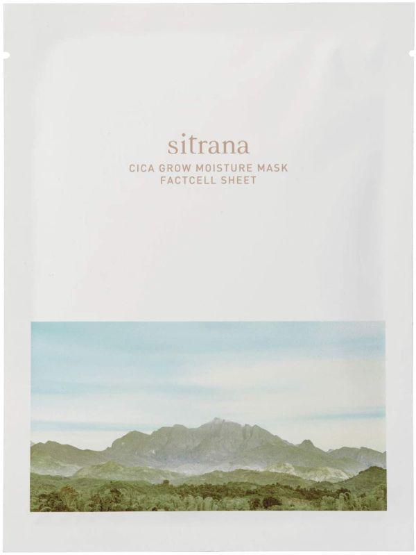 シトラナのシカグロウ モイスチャーマスク 4(25ml×4)枚に関する画像1