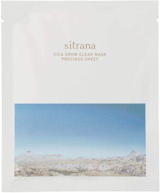 シトラナ シカグロウ クリアマスク 4(26ml×4)枚の画像