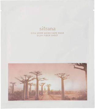 シトラナ シカグロウ エイジングケアマスク 4(25ml×4)枚 の画像 0