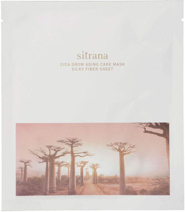 シトラナのシカグロウ エイジングケアマスク 4(25ml×4)枚に関する画像1
