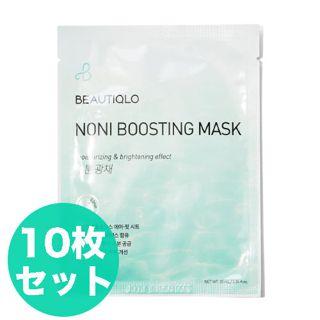 BEAUTIQLO ノニブーストマスク 10枚の画像