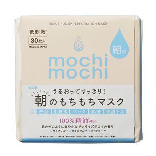 mochi mochi もちもち シートマスク 朝用 30枚 の画像 0