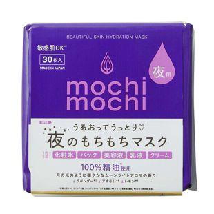 mochi mochi もちもち シートマスク 夜用 30枚 の画像 0