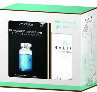 HALIFT ハリフトローラー フェイシャルケアセット 1本/30g×5枚 の画像 0