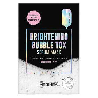 メディヒール ブライトニング バブルトックスセラム 日本限定パッケージ 25ml×3枚の画像