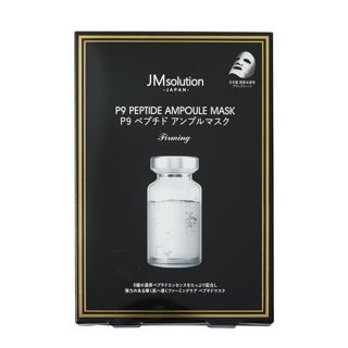 JMsolution P9 ペプチド アンプルマスク ファーミング 5枚入の画像